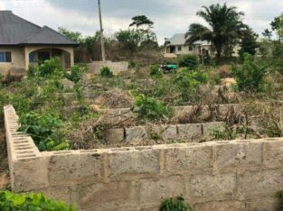 PLOT OF LAND FOR SALE AT IBADAN